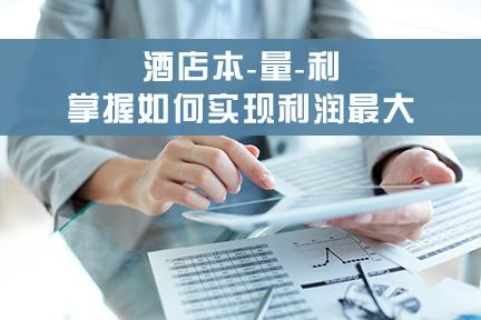 财务分析与报表解读